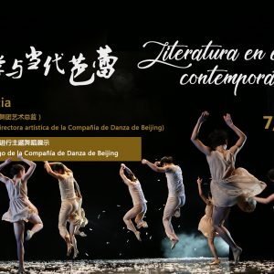 Conferencia-literatura-china-en-la-danza-contemporanea