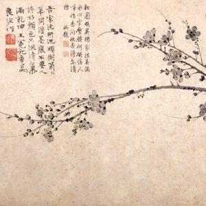 curso-grandes-clasicos-filosofia-china